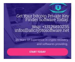 How to access wallet using the private key? http://allcryptosoftware.net